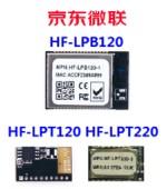 JDV2.0_LPB120-LPT120-LPT220-LPB125-SIP120