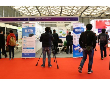 2016 China(Shanghai) International Smart Home And Intelligent Hardware Exhibition