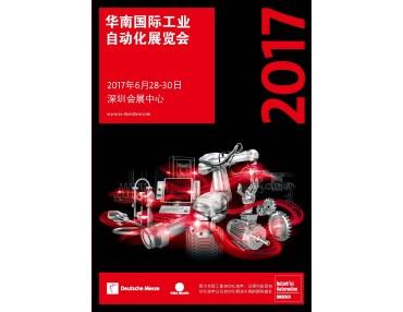 2017 INDUSTRIAL AUTOMATION SHENZHEN INVITATION