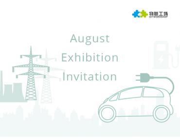IOTWORKSHOP November 2017 Beijing Electric Vehicle Fair