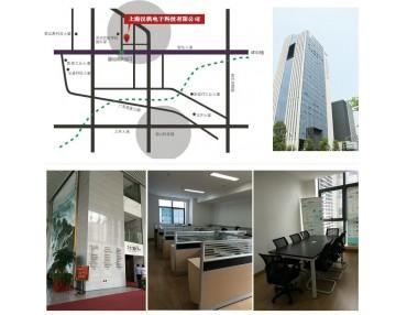 Shenzhen Office Relocation Notice